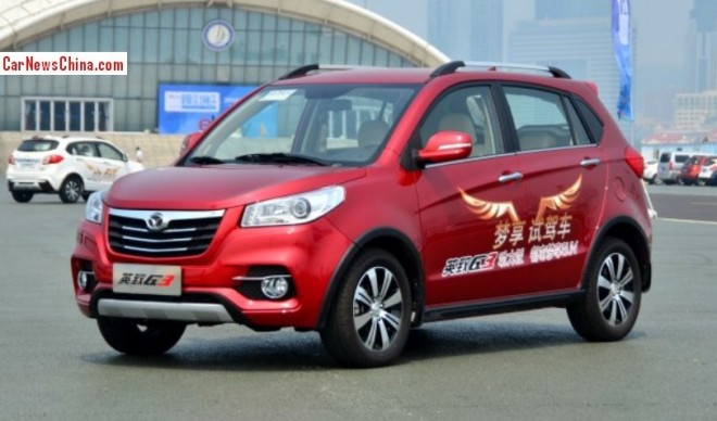 Weichai Auto Yingzhi G3 is Naked in China