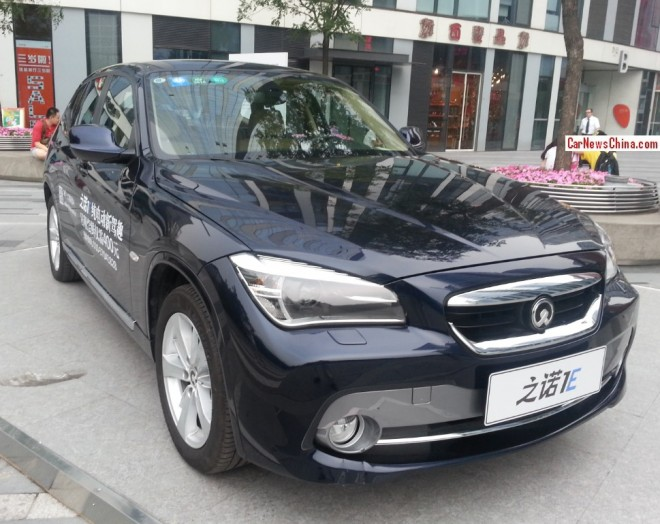 zinoro-1e-china-1