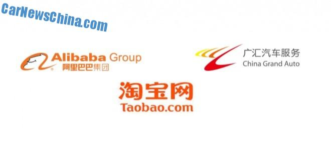 Alibaba to launch e-commerce platform for secondhand cars in China