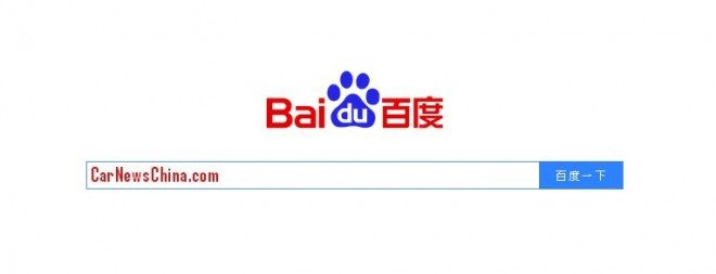 China's Baidu is developing a 'self-driving' car