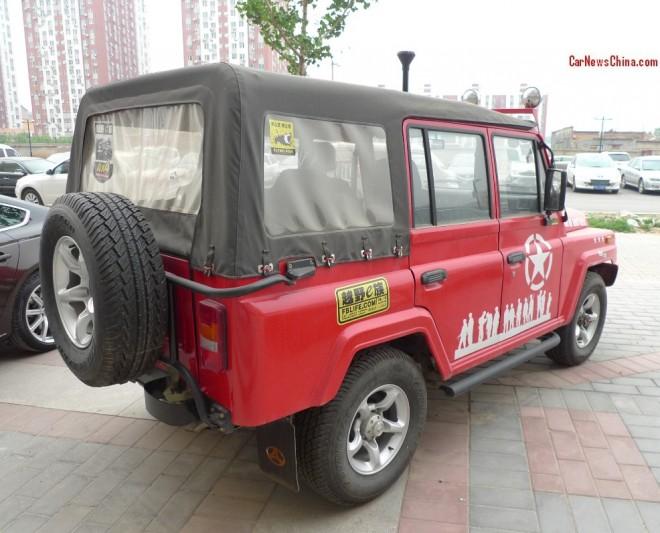 beijing-zhanqi-china-5
