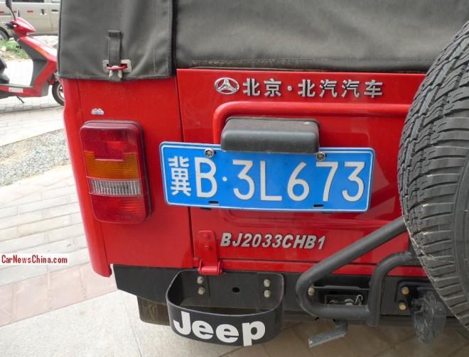 beijing-zhanqi-china-6