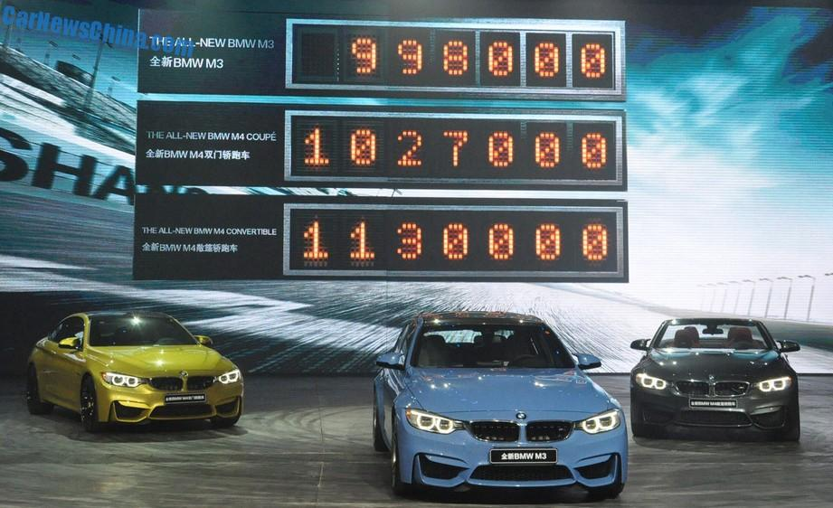 Bmw M4 M3 Launched On The Chinese Auto Market Carnewschina