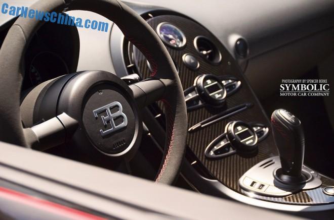 bugatti-veyron-shanghai-5