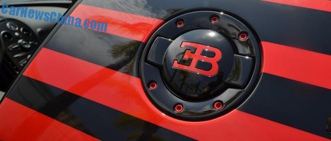 bugatti-veyron-shanghai-7