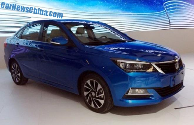 Spy Shots: Changan Yuexiang V7 is Naked in China