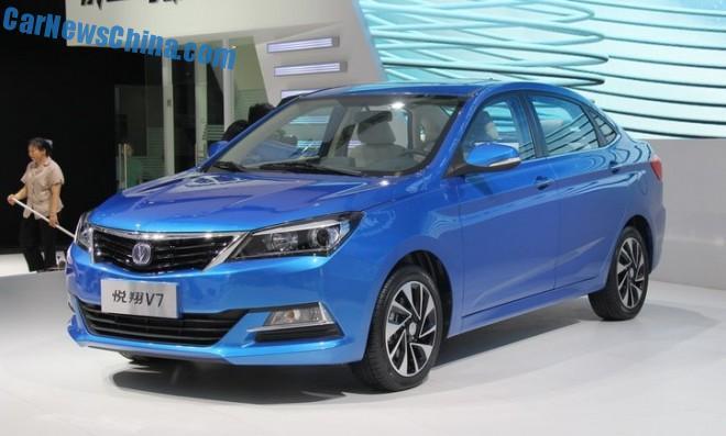 Changan Yuexiang V7 debuts in China on the Chengdu Auto Show