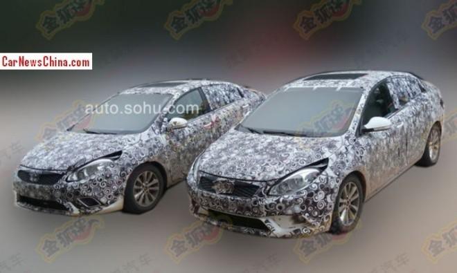 Spy Shots: Chery Arrizo 5 sedan seen testing in China