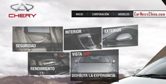 China's Chery to export 13.000 cars to Venezuela