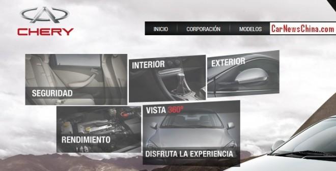 China's Chery to export 13.000 cars to Venezuela