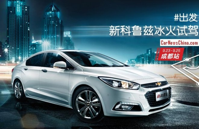 Chinese Chevrolet Cruze will hit the Chinese car market on August 22