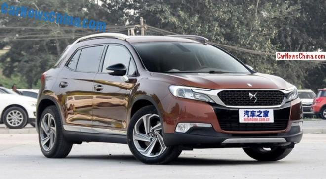 This is the new Citroen DS 6 SUV for the Chinese auto market