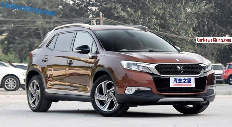 Świeże This is the new Citroen DS 6 SUV for the Chinese auto market IC77