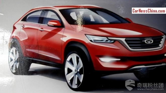 New car brand from China: Cowin Auto