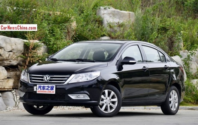 Dongfeng Fengshen A30 sedan is Ready for the Chinese car market