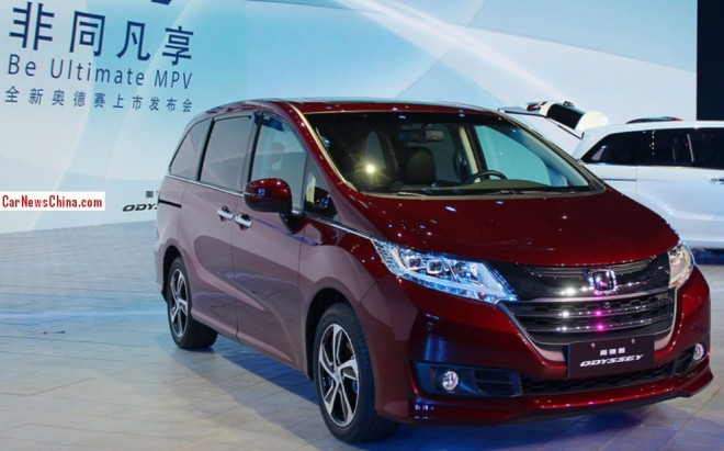 New Honda Odyssey hits the Chinese auto market