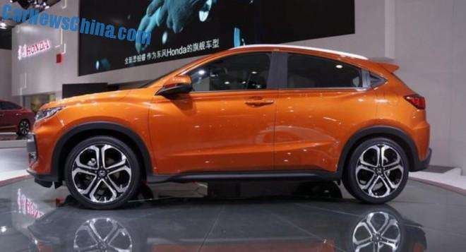 honda-xr-v-china-3