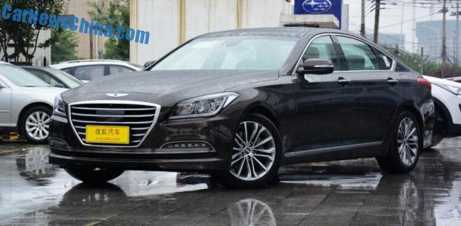 Hyundai Genesis launched on China auto market