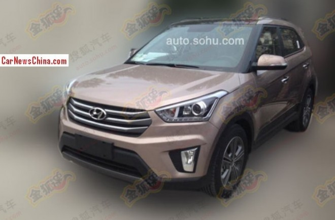 Spy Shots: Hyundai ix25 SUV is almost Ready for the Chinese auto market
