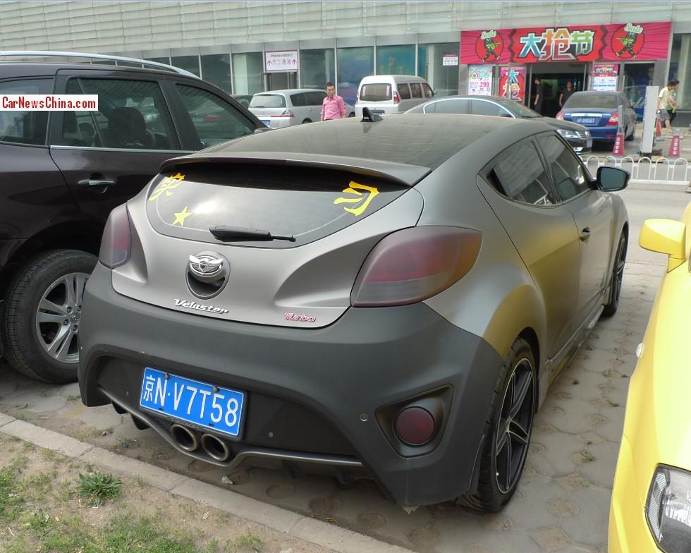 Hyundai veloster matte black