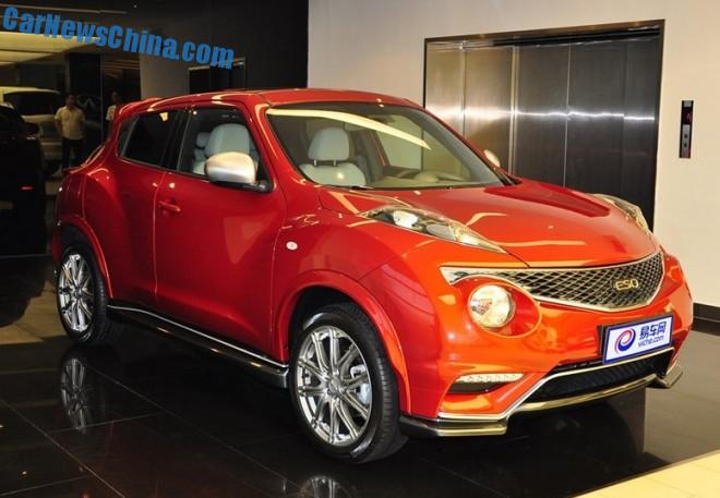 This is the Infiniti ESQ for China