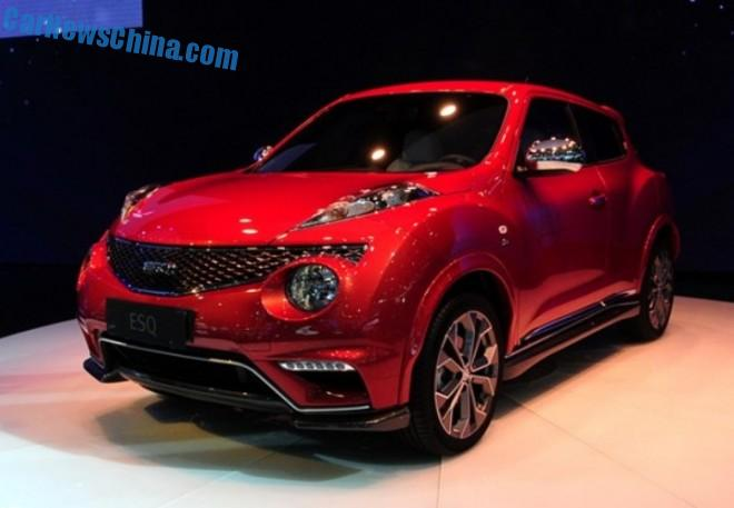 Infiniti ESQ debuts in China on the Chengdu Auto Show