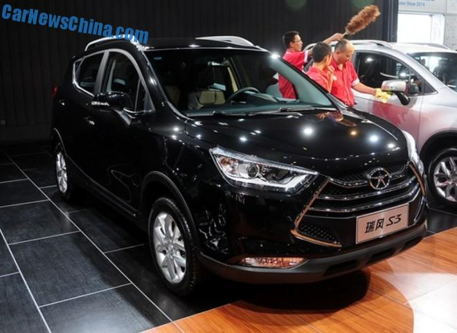 JAC Refine S3 SUV debuts in China on the Chengdu Auto Show