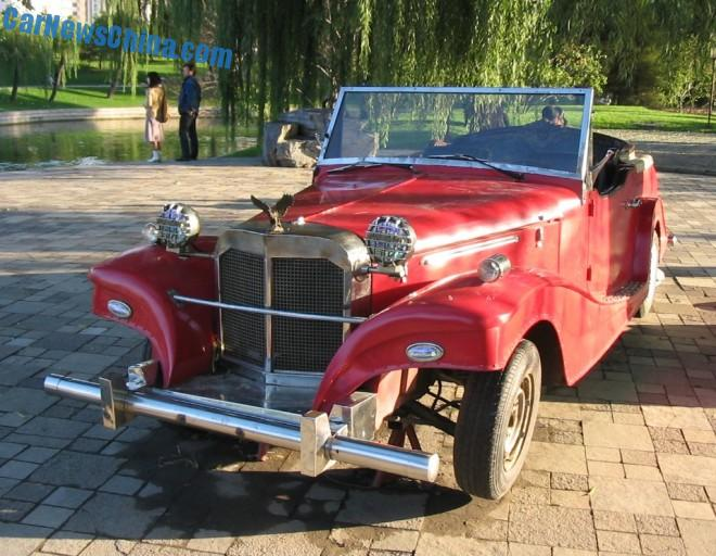 Here we have another Jinma QJM5022TYN6 two-door Wedding Car