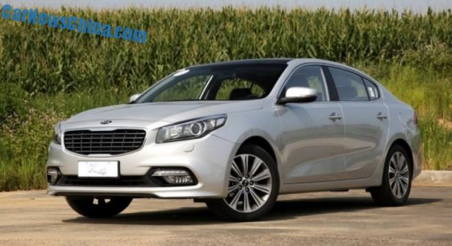 This is the Kia K4 sedan for the Chinese Car Market
