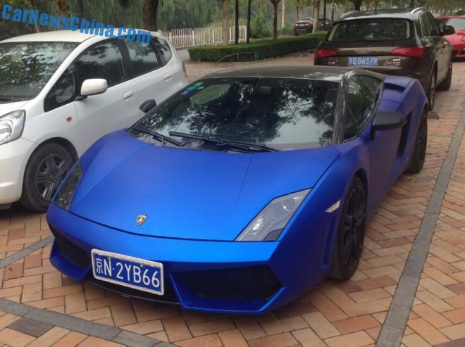 Lamborghini Gallardo LP 560-4 Noctis is matte purple blue in China