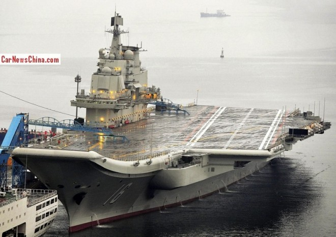 liaoning-china-lego-1a