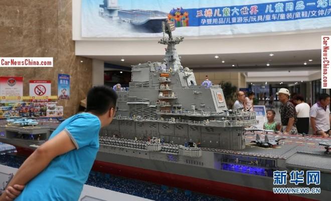liaoning-china-lego-3