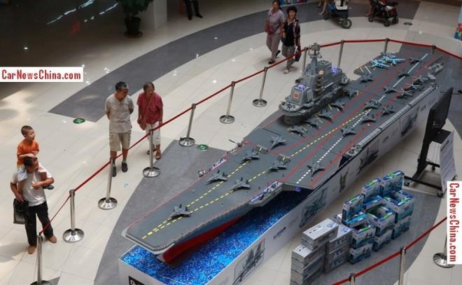 liaoning-china-lego-8