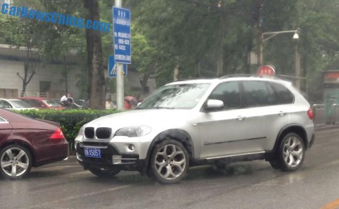 license-plate-china-1-1