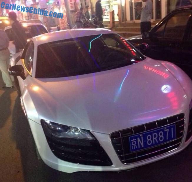 license-plate-china-1-2