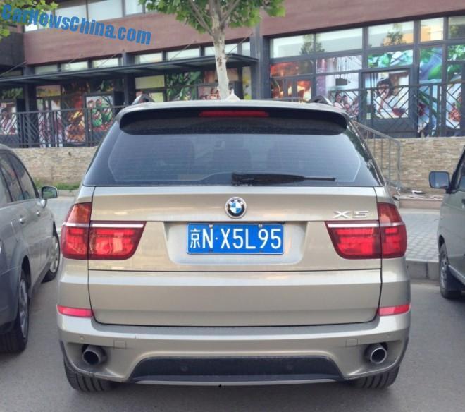 license-plate-china-1-3