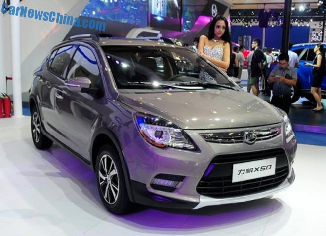 Lifan X50 debuts in China on the Chengdu Auto Show
