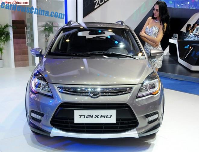 http://www.carnewschina.com/wp-content/uploads/2014/08/lifan-x50-china-debut-6-660x504.jpg?109b36