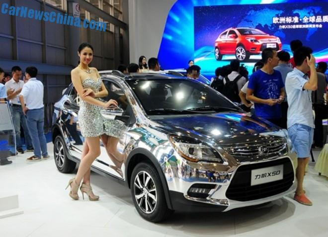 lifan-x50-china-debut-7