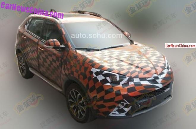 Spy Shots: MG CS SUV seen Testing in China in orange