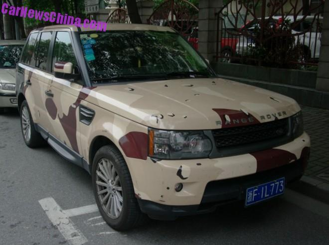 Range Rover Sport is the Army in China