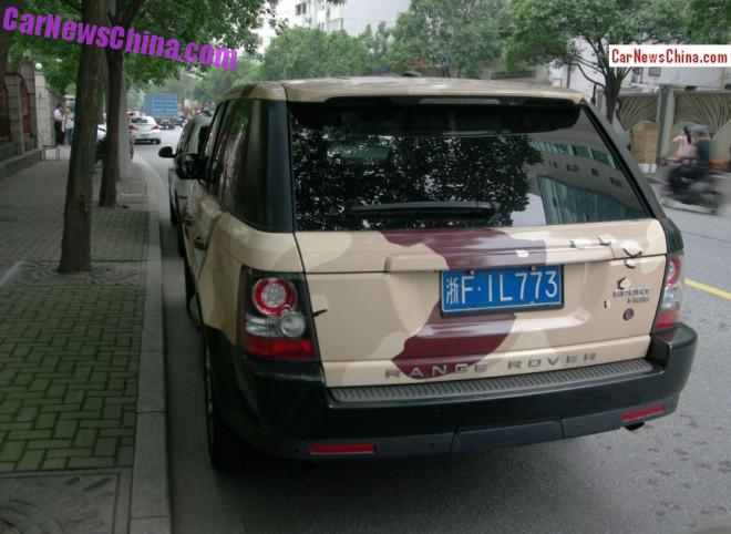 range-rover-army-3