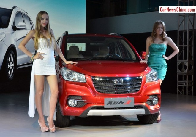 Weichai Auto Yingzhi G3 hits the China car market