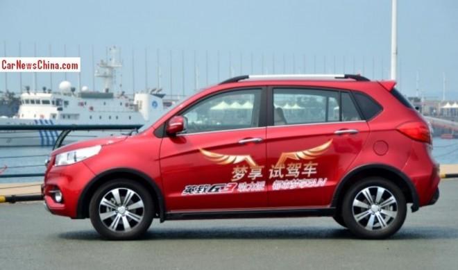 weichai-auto-china-4