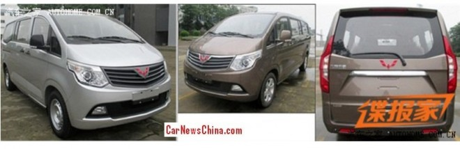 Spy Shots: Wuling working on large new van