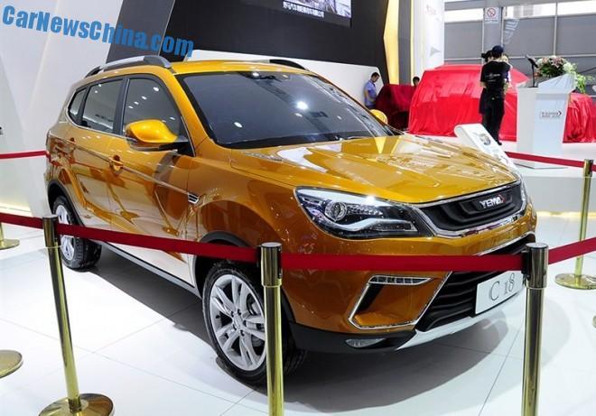 Yema C18 SUV concept debuts in China on the Chengdu Auto Show