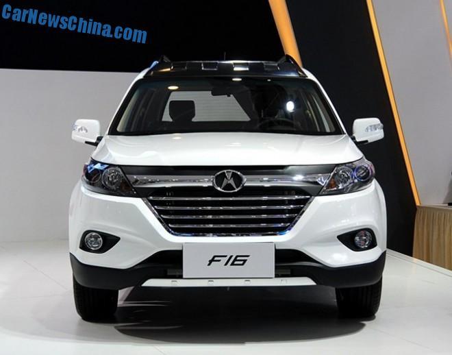 yema-f16-china-debut-5