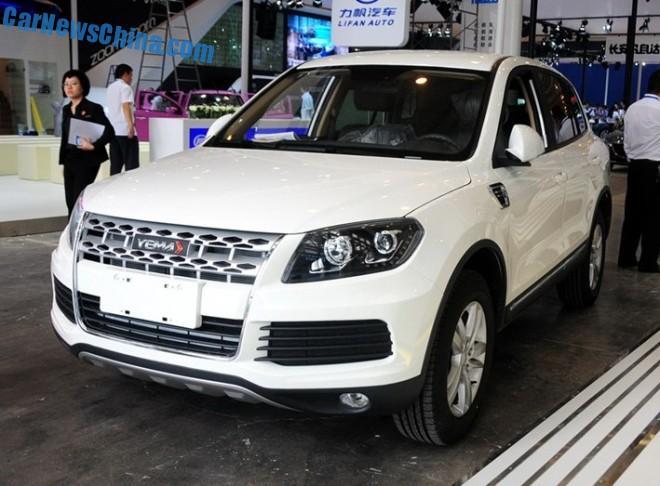 Yema T70 SUV debuts in China on the Chengdu Auto Show