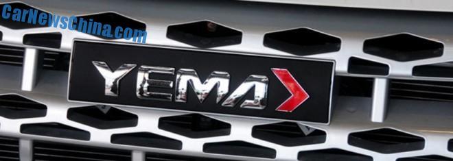yema-t70-suv-china-debut-4