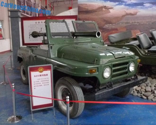 The Beijing BJ 212 T75 -105 at the Beijing Classic Car Museum